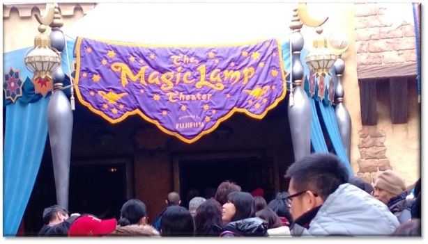 MagicLamp