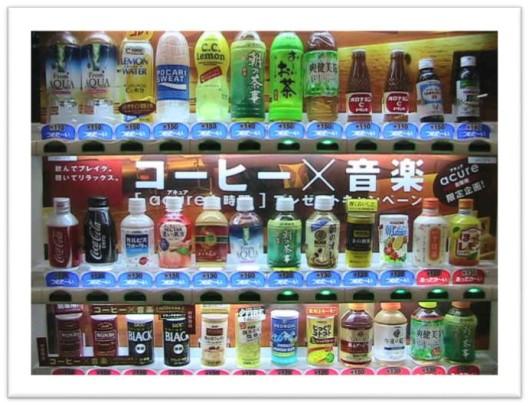 Tokyo_vendingmcn