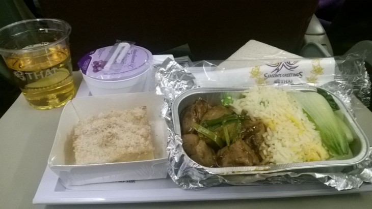 BKK_DinnerThaiairways