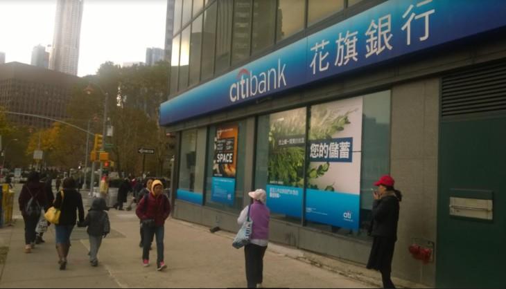 NYC_ChinaTown2